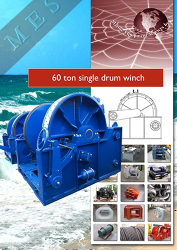 60 ton single drum winch